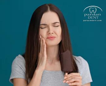 حساسیت دندانی چیست و چگونه درمان میشود؟